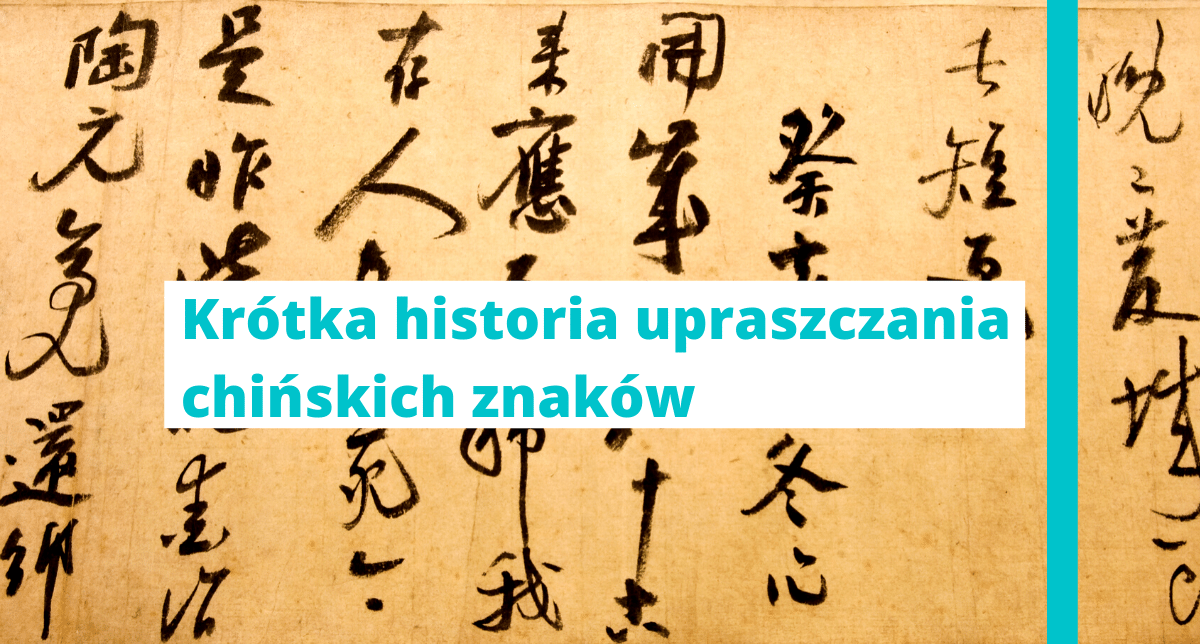Agnieszka Wąsowska - Krótki historia upraszczania chińskich znaków - napis na tle tradycyjnego odręcznego pisma chińskiego